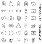 thin line vector icon set  ... | Shutterstock .eps vector #1177070818