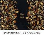 vector illustration  halloween  ...   Shutterstock .eps vector #1177082788