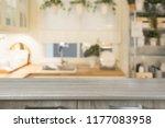 blurred background. modern... | Shutterstock . vector #1177083958