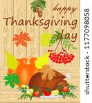happy thanksgiving day | Shutterstock .eps vector #1177098058