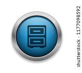 archive   app icon   Shutterstock .eps vector #1177098592