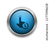 advertisement ppc   app icon   Shutterstock .eps vector #1177098628