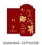 chinese new year money red... | Shutterstock . vector #1177111018