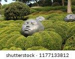 etretat  france   sep 9  2018 ... | Shutterstock . vector #1177133812