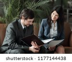 close up. employees of the... | Shutterstock . vector #1177144438