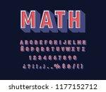 modern alphabet font 3d... | Shutterstock .eps vector #1177152712