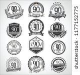 retro vintage anniversary...   Shutterstock .eps vector #1177152775