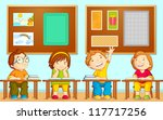 vector illustration of children ... | Shutterstock .eps vector #117717256