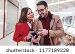 beautiful young couple enjoying ... | Shutterstock . vector #1177189228