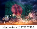holiday sky with fireworks and... | Shutterstock . vector #1177207432
