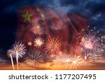 holiday sky with fireworks and... | Shutterstock . vector #1177207495