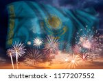 holiday sky with fireworks and... | Shutterstock . vector #1177207552