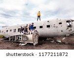 group of friends having fun... | Shutterstock . vector #1177211872