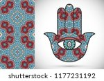 boho hamsa hand  protection... | Shutterstock .eps vector #1177231192