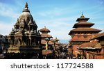 Nepal Cityscape  Travel In...