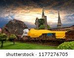 Ayutthaya World Heritage A...