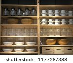 kitchenware settings on wooden... | Shutterstock . vector #1177287388