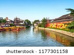 nanjing  china   june 11  2018  ... | Shutterstock . vector #1177301158