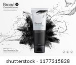 charcoal cleanser commercial... | Shutterstock .eps vector #1177315828