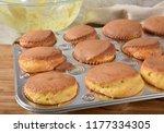 homemade yellow cupcakes... | Shutterstock . vector #1177334305