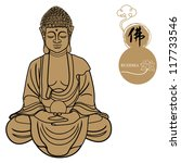 Vector illustration of beautiful buddha figure isolated on white background.