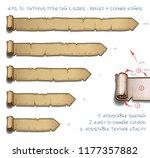vector illustration of a... | Shutterstock .eps vector #1177357882