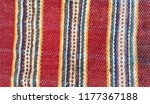 colorful  red brown rug ... | Shutterstock . vector #1177367188