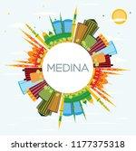 medina saudi arabia city... | Shutterstock . vector #1177375318