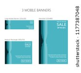 three banners for mobile phone. ... | Shutterstock .eps vector #1177387048