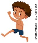 young happy tan boy illustration | Shutterstock .eps vector #1177391155