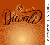 happy diwali with ornament of... | Shutterstock .eps vector #1177394812