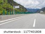 wild field highway     Shutterstock . vector #1177401808