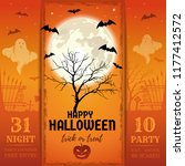 invitation card for a halloween ...   Shutterstock .eps vector #1177412572
