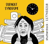 mental health. burnout syndrome.... | Shutterstock .eps vector #1177433218