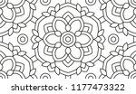 mandala shape for coloring.... | Shutterstock .eps vector #1177473322