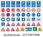 set of street sign  | Shutterstock .eps vector #1177497598