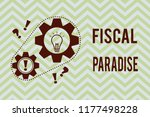 word writing text fiscal... | Shutterstock . vector #1177498228