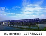 solar panels on the water | Shutterstock . vector #1177502218