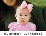 innocent little baby. | Shutterstock . vector #1177508668