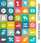vector car service icons set... | Shutterstock .eps vector #1177514665
