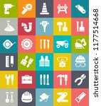 vector construction icons set... | Shutterstock .eps vector #1177514668