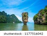 james bond island  khao phing... | Shutterstock . vector #1177516042