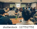 back side of audience listening ... | Shutterstock . vector #1177517752