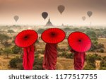 back side of three buddhist...   Shutterstock . vector #1177517755