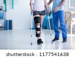 sport physiotherapist and... | Shutterstock . vector #1177541638