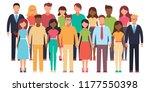 group of working people... | Shutterstock .eps vector #1177550398