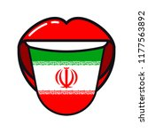 iranian language tongue with... | Shutterstock .eps vector #1177563892