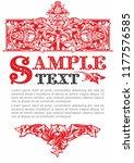 old russian book frontispiece... | Shutterstock .eps vector #1177576585