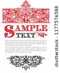 old russian book frontispiece... | Shutterstock .eps vector #1177576588