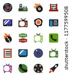 color and black flat icon set   ... | Shutterstock .eps vector #1177599508